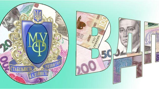 облигации внутреннего государственного займа украины расходы проценты по займам 2020
