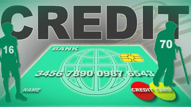 Где можно получить кредит решать вам, так как банков, предлагающих.